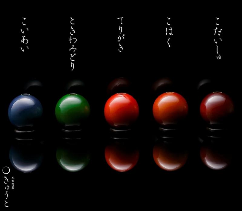 きゅうと 5色